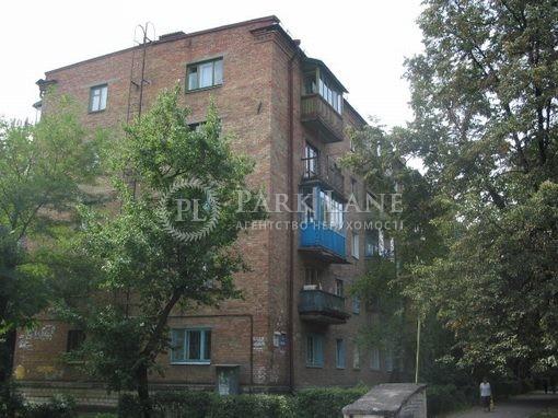 Квартира ул. Каблукова, 11, Киев, Z-610402 - Фото 1