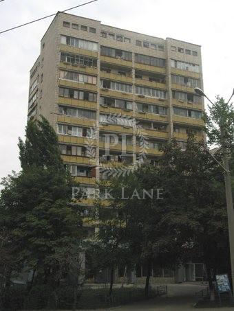 Квартира Науки просп., 9, Київ, K-27087 - Фото