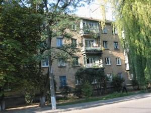 Квартира B-94968, Смилянская, 9, Киев - Фото 1
