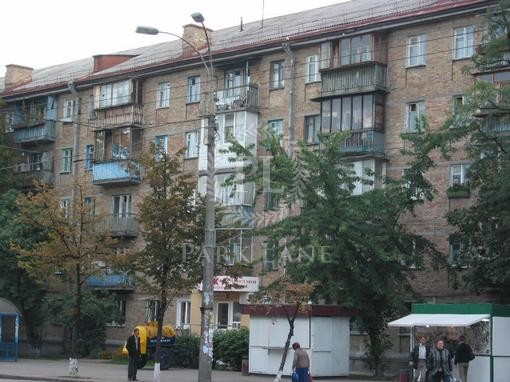 Нежилое помещение, Щербаковского Даниила (Щербакова), Киев, R-33914 - Фото