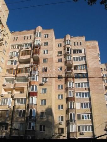 Квартира Артилерійський пров., 7а, Київ, R-28062 - Фото 1