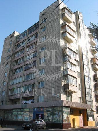 Квартира Воздухофлотский просп., 1, Киев, Z-814188 - Фото