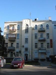 Коммерческая недвижимость, Z-1278097, Деловая (Димитрова), Печерский район