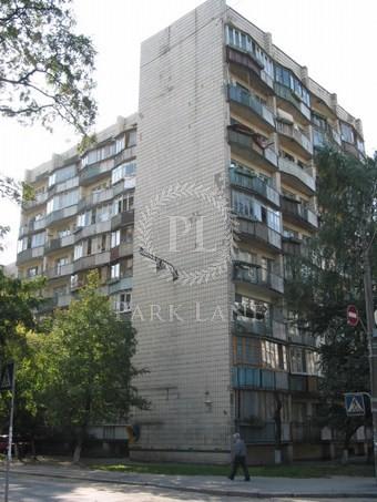 Квартира Семьи Идзиковских (Мишина Михаила), 17, Киев, Z-313207 - Фото