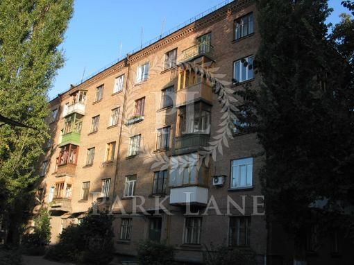 Apartment Tatarska, 2б, Kyiv, R-28173 - Photo