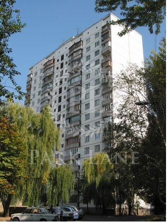 Квартира, Z-672990, 6в