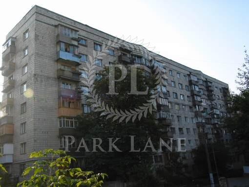 Квартира Исаакяна, 2, Киев, J-25203 - Фото