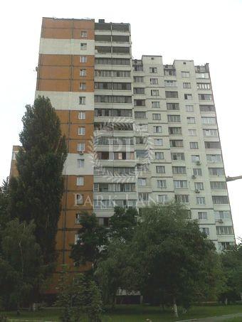Квартира, Z-357811, 1