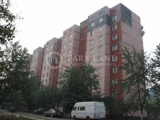 Квартира ул. Иорданская (Гавро Лайоша), 9в, Киев, J-30386 - Фото 1