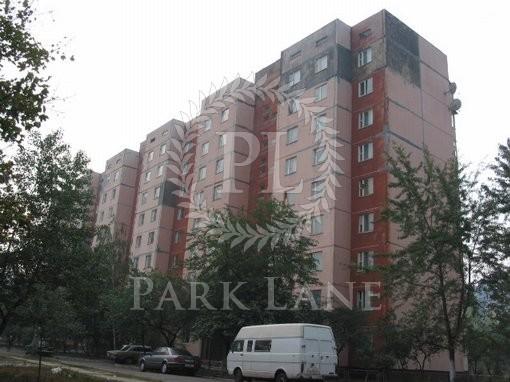 Квартира Иорданская (Гавро Лайоша), 9в, Киев, J-30386 - Фото