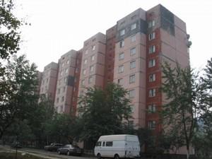 Квартира J-31629, Иорданская (Гавро Лайоша), 9в, Киев - Фото 1