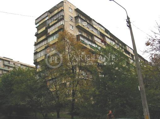 Квартира ул. Кавказская, 11, Киев, L-25901 - Фото 1
