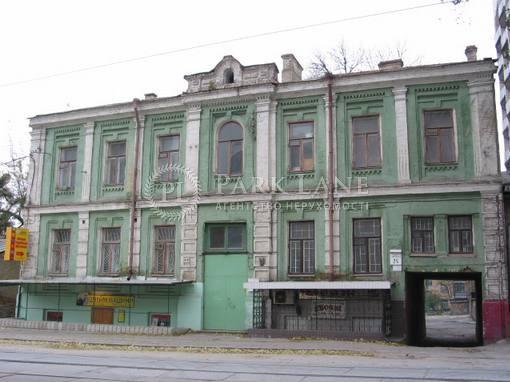Офис, ул. Дмитриевская, Киев, Z-577214 - Фото 1