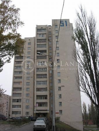 Квартира ул. Гарина Бориса, 51, Киев, Z-1301864 - Фото 1