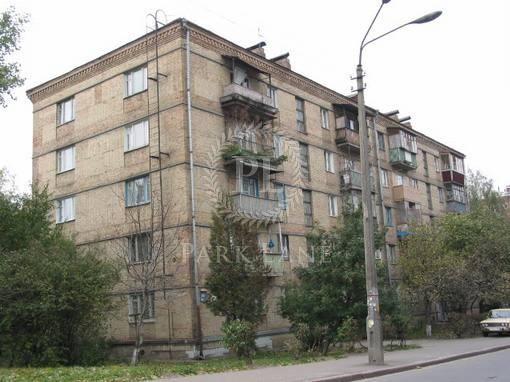 Квартира Фучика Юлиуса, 7, Киев, Z-729666 - Фото
