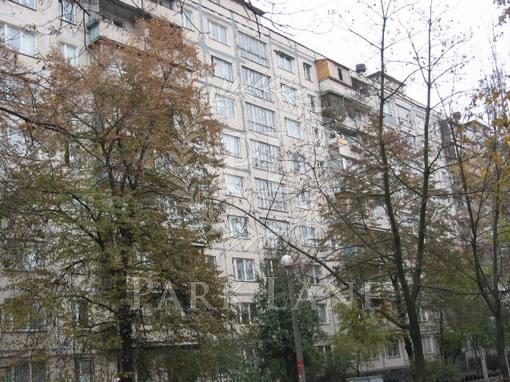 Квартира, R-24928, 13а