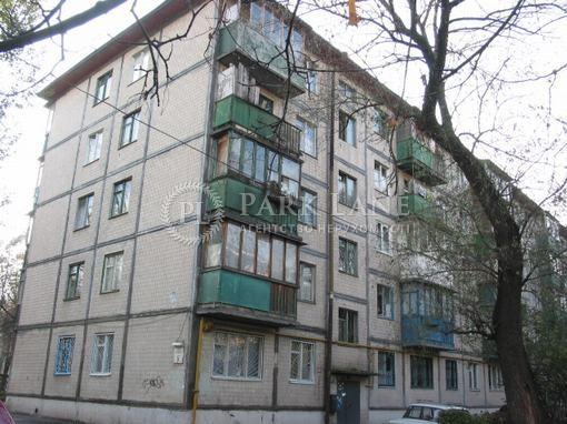 Квартира ул. Белецкого Академика, 5в, Киев, Z-564112 - Фото 1