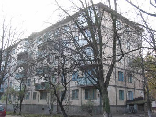 Офис, ул. Василенко Николая, Киев, Z-938025 - Фото 1