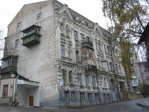 Квартира, Z-1818155, 15
