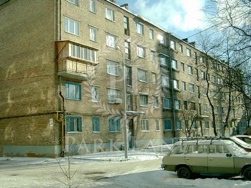 Квартира Дегтяревская, 43/6, Киев, R-28952 - Фото