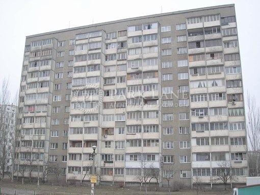 Квартира Оболонский просп., 45/28, Киев, L-11128 - Фото 1