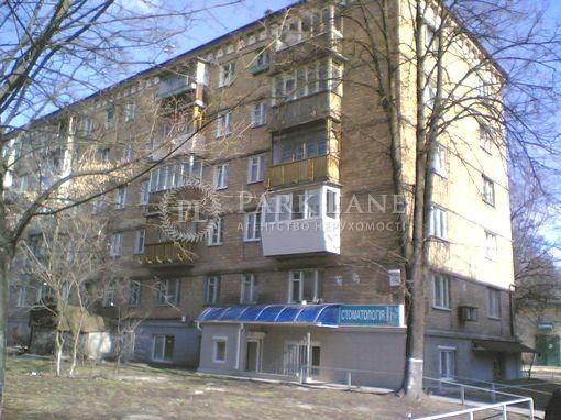 Квартира ул. Донца Михаила, 17/46, Киев, R-10164 - Фото 1