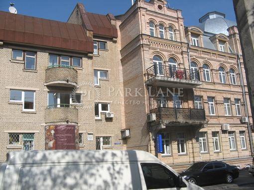 Квартира ул. Почайнинская, 16, Киев, J-31099 - Фото 3