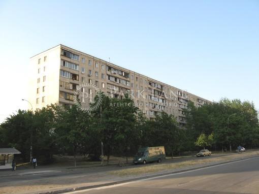 Квартира ул. Нестайко Всеволода (Мильчакова А.), 5, Киев, R-40137 - Фото 1