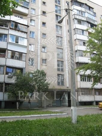 Квартира Демеевская, 39, Киев, Z-533417 - Фото