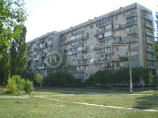 Квартира Оболонский просп., 14е, Киев, Z-803219 - Фото 1