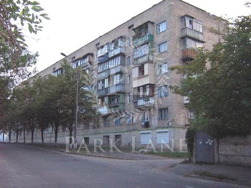Квартира Берлинского Максима, 31, Киев, I-29842 - Фото