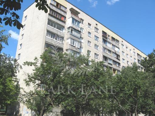 Квартира, Z-400949, 31а
