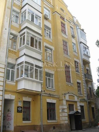 Квартира ул. Антоновича (Горького), 24б, Киев, C-95651 - Фото 1