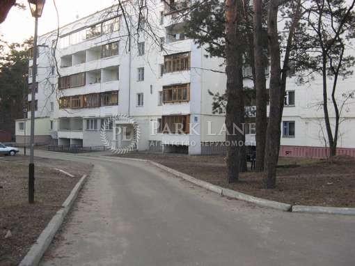 Квартира ул. Военный городок, 161, Киев, Z-464800 - Фото 1