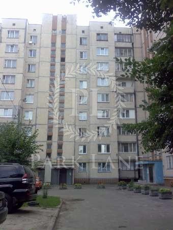 Квартира, B-102631, 11