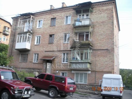 Квартира Роздільна, 3, Київ, R-35833 - Фото