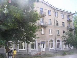 Коммерческая недвижимость, I-32723, Кривоноса Максима, Соломенский район