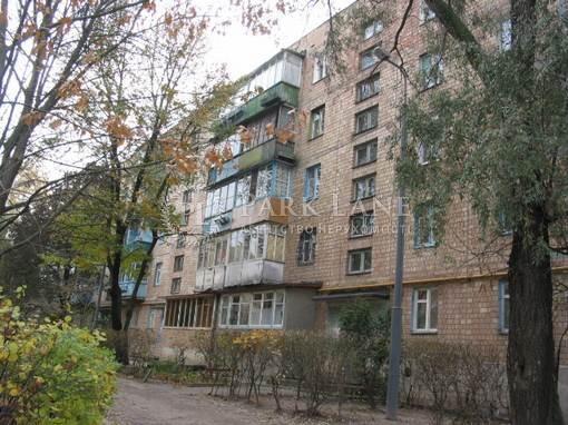Квартира B-90677, Роллана Ромена бульв., 5б, Киев - Фото 1