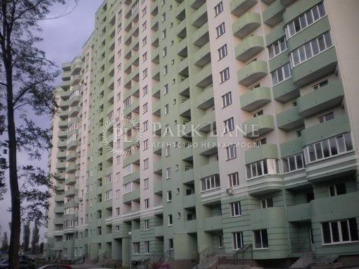Квартира B-91868, Печерская, 6, Чайки - Фото 3