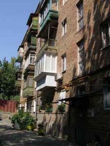 Офис, J-13026, Тбилисский пер., Киев - Фото 1