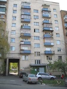 Квартира, B-94330, Печерский район, Федорова Ивана