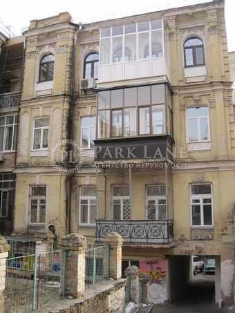Ресторан, вул. Велика Васильківська, Київ, Z-1024446 - Фото 1