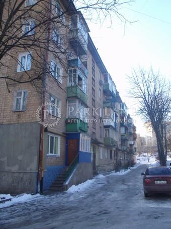 Квартира ул. Сеченова, 10 корпус 2, Киев, Z-1688081 - Фото 3