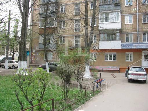 Нежитлове приміщення, Чоколівський бул., Київ, Z-588269 - Фото