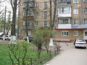 Коммерческая недвижимость, I-29988, Чоколовский бул., Соломенский район