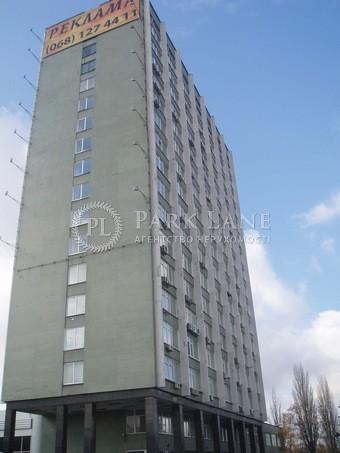 Офис, Победы просп., Киев, R-27700 - Фото 1