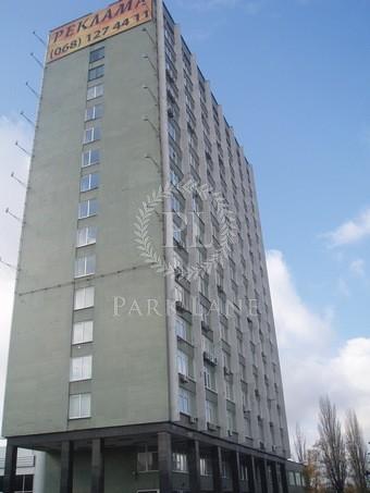Офис, Победы просп., Киев, N-18174 - Фото