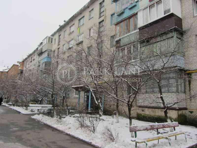 Квартира ул. Симферопольская, 11, Киев, K-27973 - Фото 1