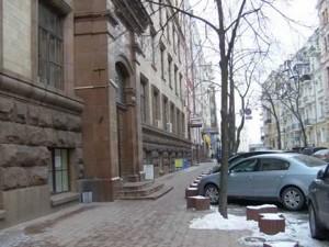 Нежилое помещение, B-95375, Рыльский пер., Киев - Фото 1