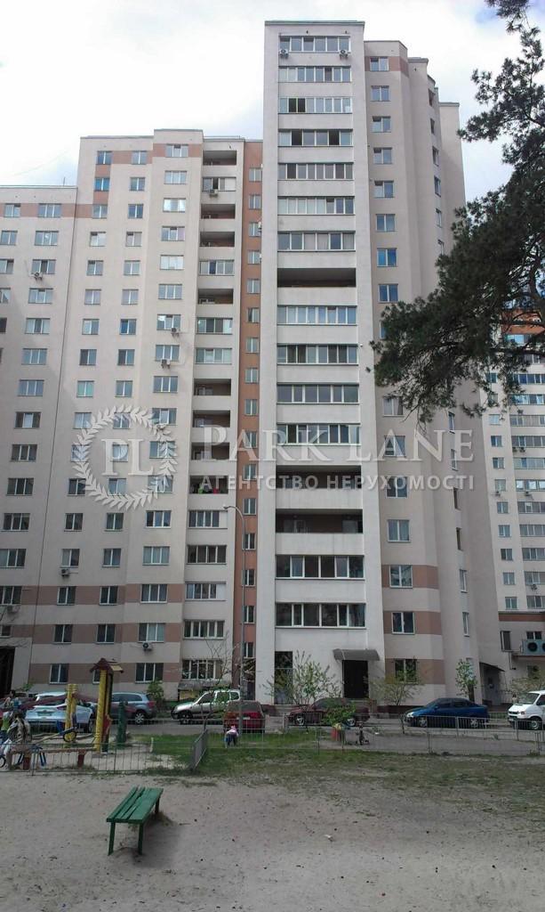 Магазин, вул. Бориспільська, Київ, Z-751800 - Фото 1